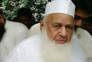 Haji Abdul Wahab