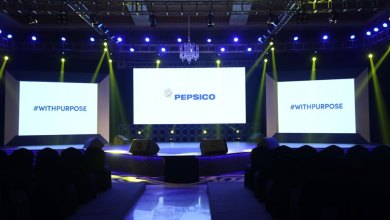 PepsiCo celebrates an evening 'With Purpose'
