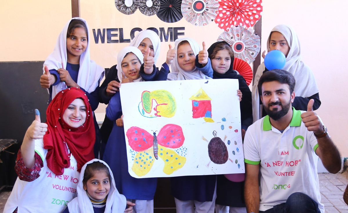 Zong 4G's Employees Spend a Day Volunteering at Mashal Model School