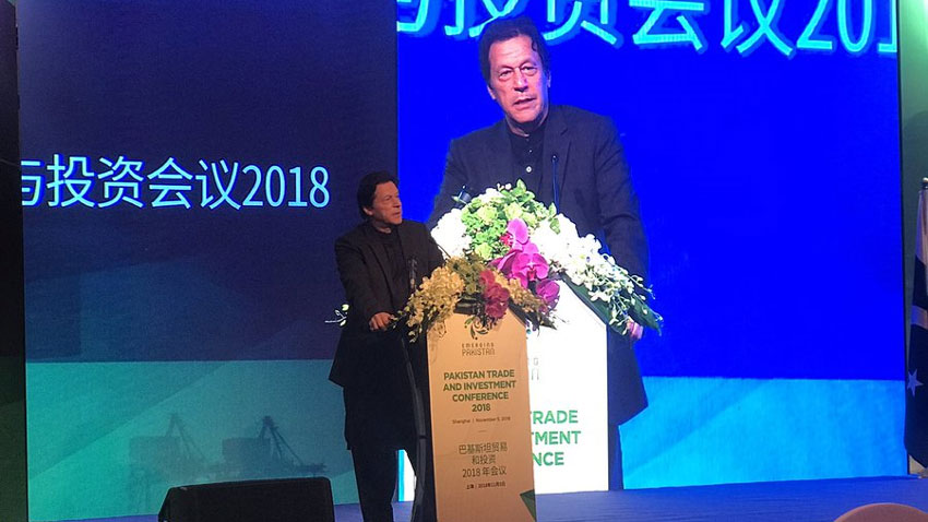 pakistan-to-follow-model-of-china-in-poverty-alleviation-pm