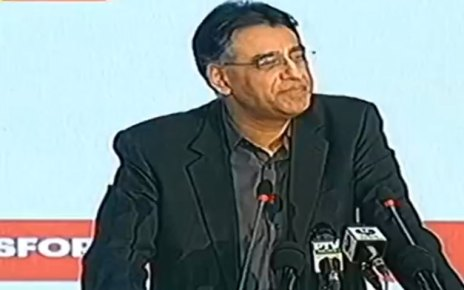 work-completed-to-increase-tax-collection-finance-minister-asad-umar