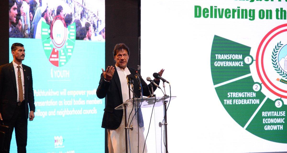 Imran Khan - 100-day performance of Khyber Pakhtukhwa