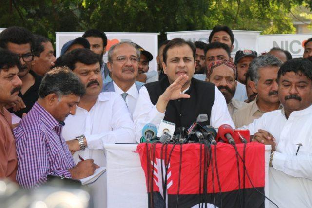 NICVD, Karachi