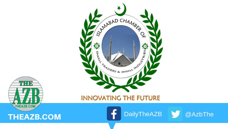 Islamabad Chamber of Small Traders