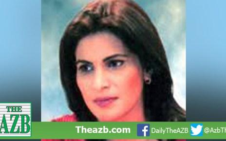 Naushaba Shahzad