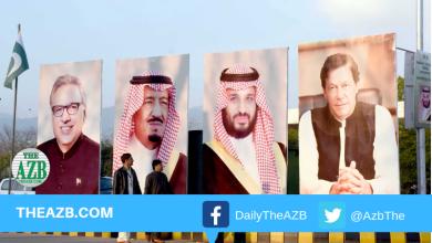 Saudi Crown Prince in Pakistan