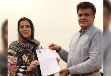 Asma Wajid Siddiqui