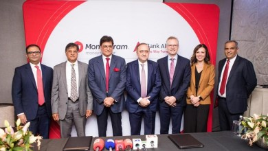 Bank Alfalah and MoneyGram