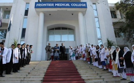 Frontier Medical College