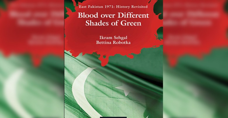 Blood over Different Shades of Green