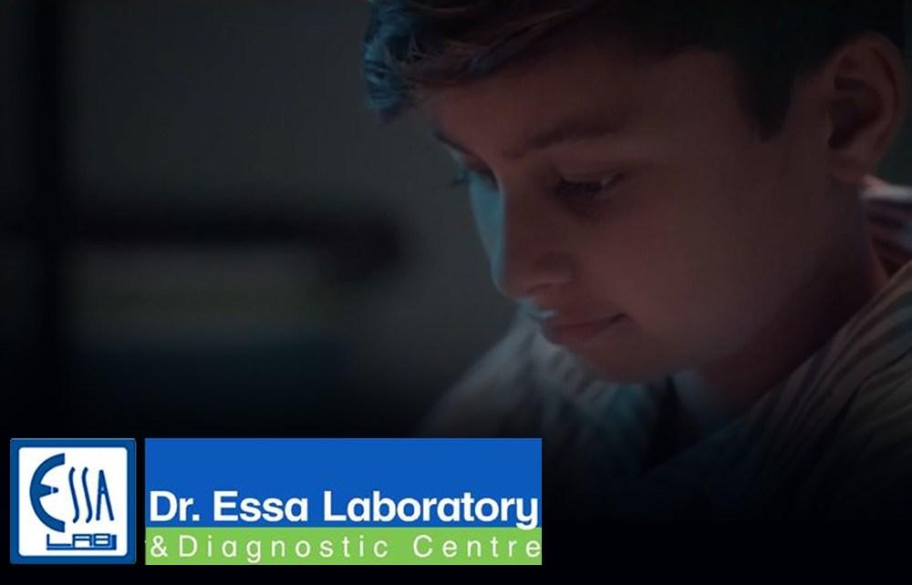 Essa Laboratory