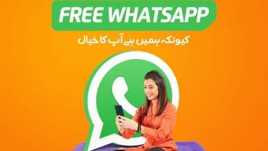 Ufone offers free WhatsApp