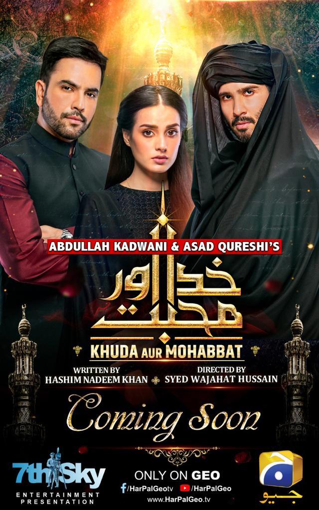 Khuda Aur Mohabbat 3