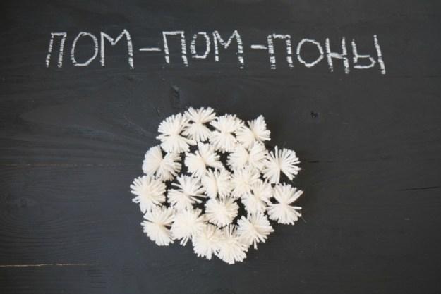 garland-pompoms