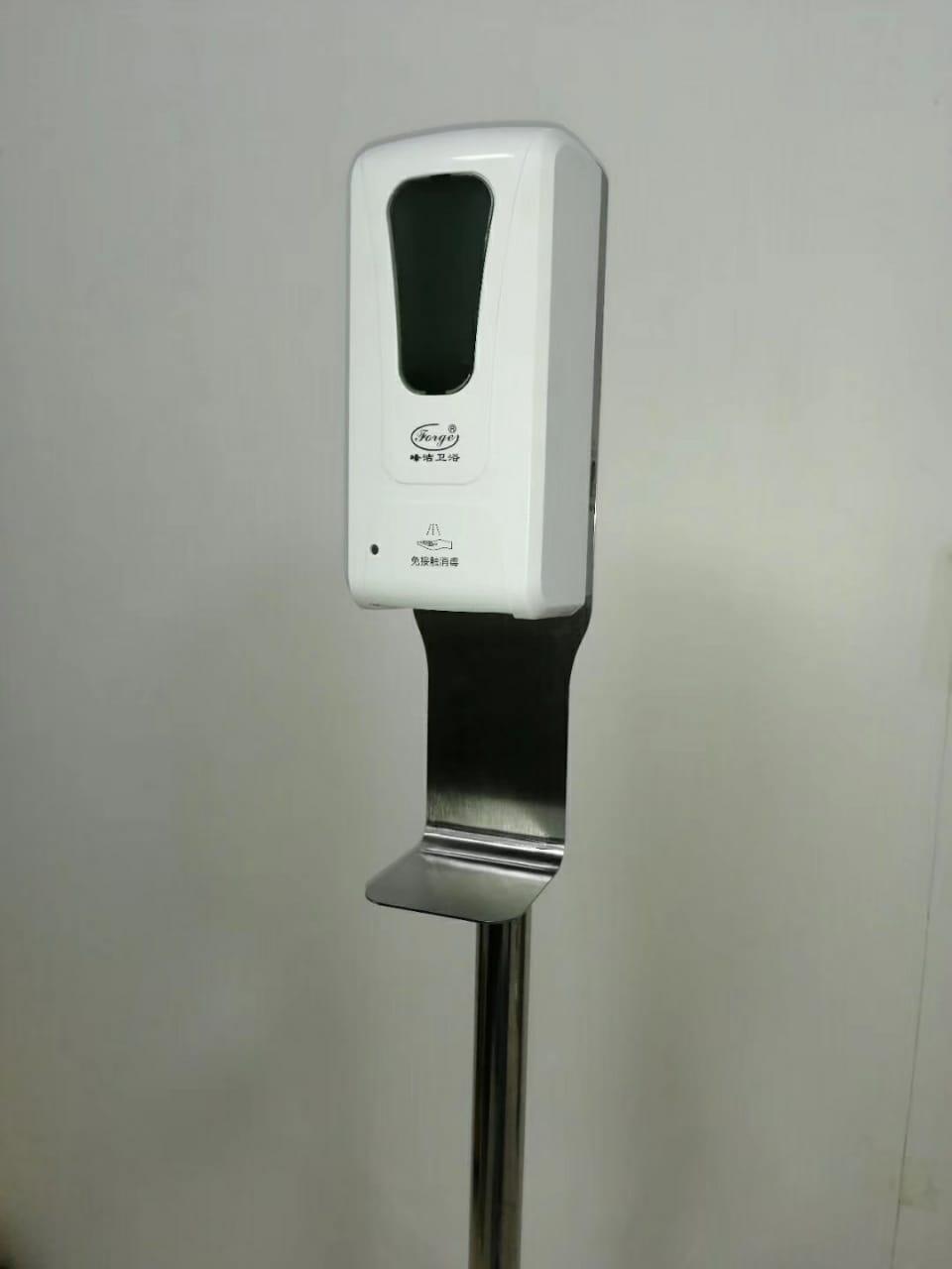 Sanitizer Floor Stand-6257
