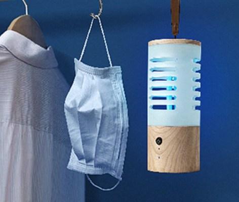 Sterilization Portable-6450-790