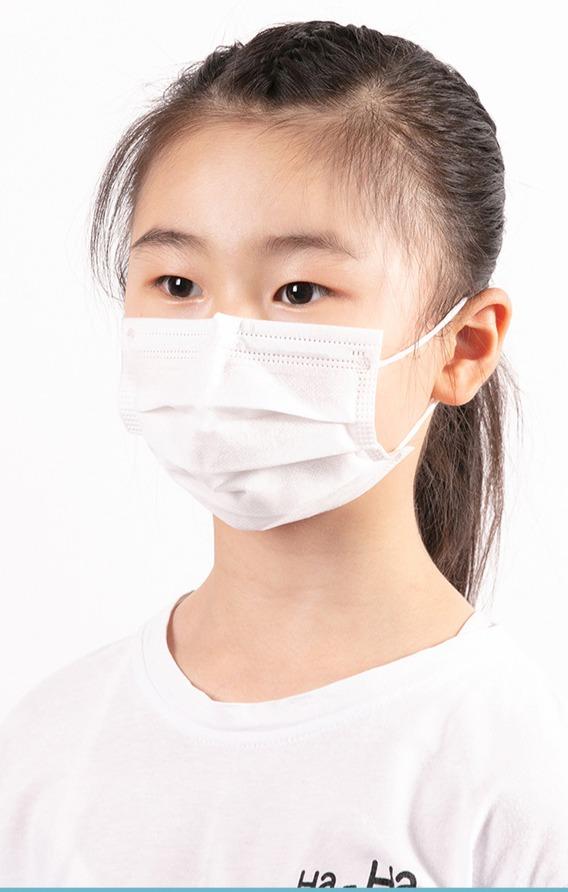 Kids Plain Face Mask