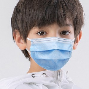Kids Plain Face Mask