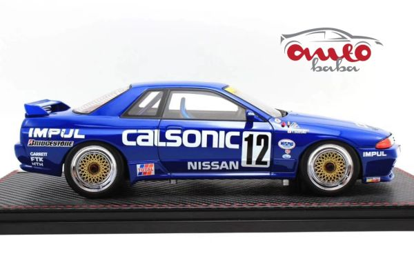 Nissan GTR32