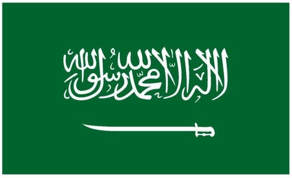 Saudi Flag