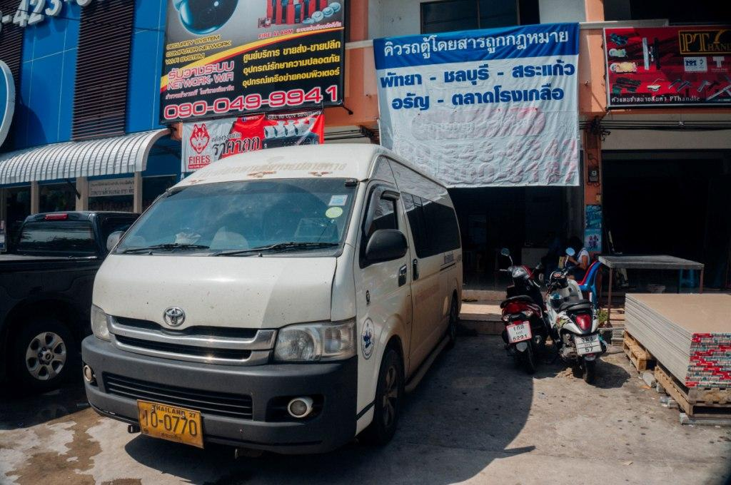 Van Pattaya to Aranyaprateth