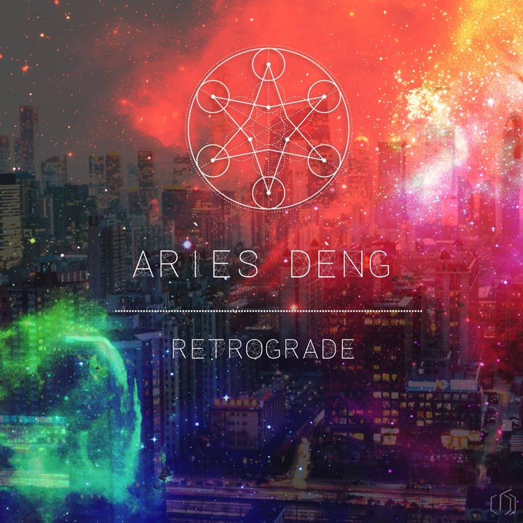 Aries Deng | Retrograde | Bakery Mastering