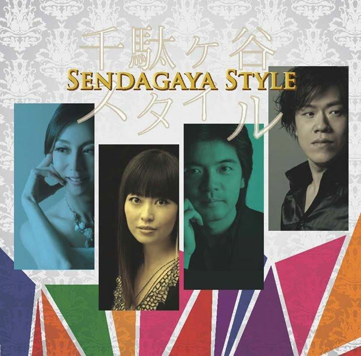 Sendagaya Style | 千駄ヶ谷スタイル | Bakery Mastering