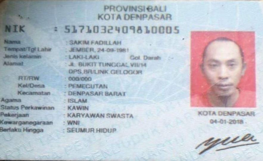 Suspect Sakim Fadillah
