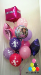 Balloon Gift Bouquet