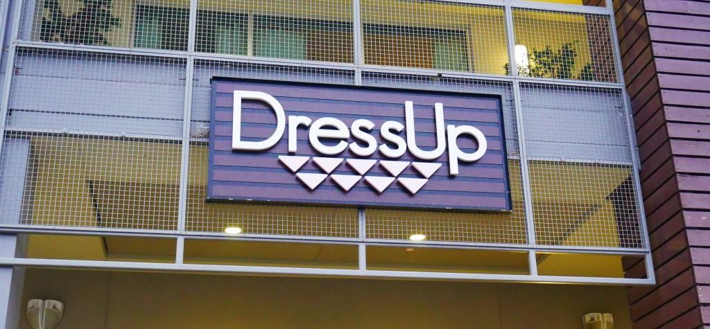 P1010518 #Curvyfashion, #Denimcity, #Huntsville, #Northalabama, #Plussizefashion, #Rawyalty, #Shoplocal, #Trap, Ceecee&Amp;Co Boutique, Dress Up Huntsville, Magic Touch Urbanwear, Strut Boutique, Trappin Apparel, Urban Closet