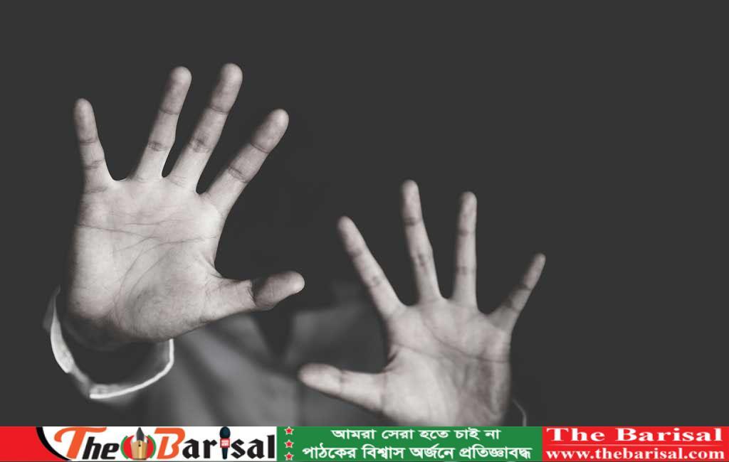 আগৈলঝাড়ায় কলেজ ছাত্রীকে ধর্ষণ। ৫ জনের বিরুদ্ধে মামলা দায়ের।