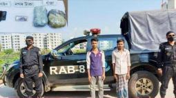 আগৈলঝাড়ায় র্যাবের অভিযানে গাঁজাসহ ২ মাদক ব্যবসায়ী গ্রেপ্তার