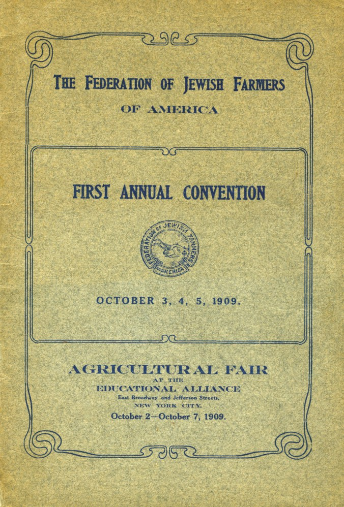 brochure cover jewish_farmers_of_america_agricultural_fair