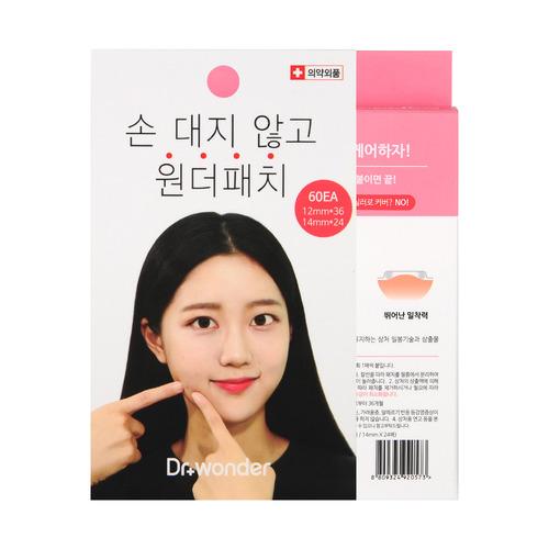 [Review & Comparison] Dr. Wonder Wonder Patches VS COSRX Acne Pimple Master Patch
