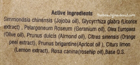 votre-face-serum-packaging