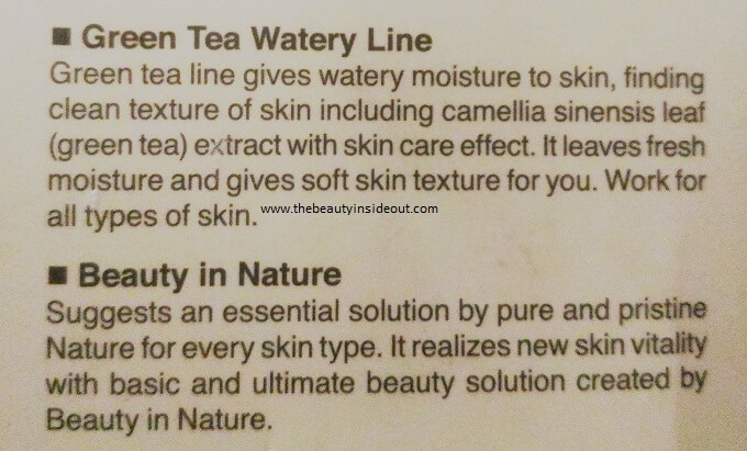It's Skin Green Tea Watery Emulsion Product Description