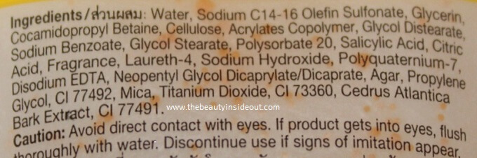 Neutrogena Deep Clean Blackhead Eliminating Daily Scrub Ingredients