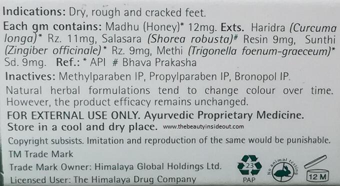 Himalaya Foot Care Cream Ingredients