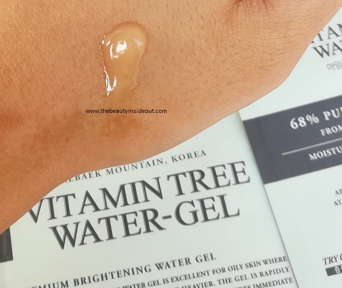 I'm From Vitamin Tree Water Gel