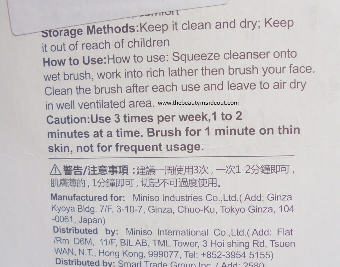 Miniso Facial Cleansing Brush Usage Instructions