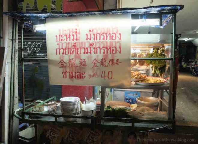 Stand de street food dans les rues de Bangkok