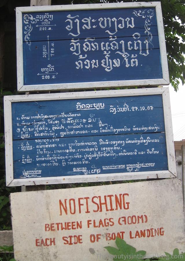 Panneaux de pêche, Laos