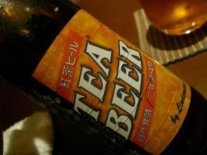 tea-beer