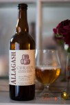 I have yet to taste an Allagash beer I didn't love.