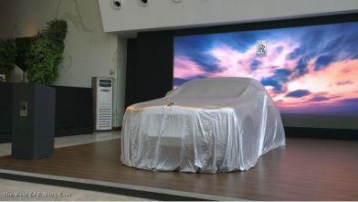 Its about time for the Ghost to be unveiled!
