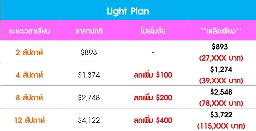Light Plan.jpg