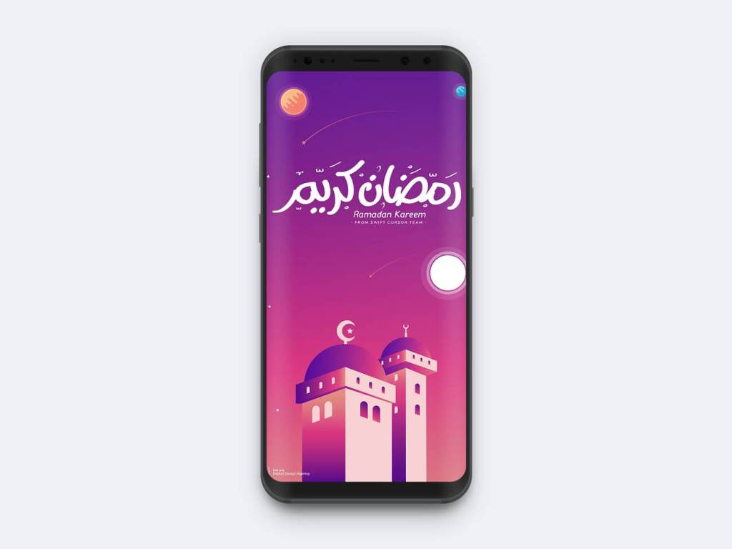 Use Ramadan-themed wallpaper to help lift up your mood.