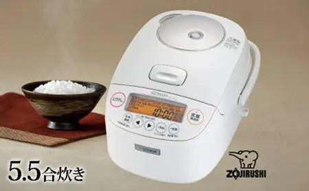 象印圧力IH炊飯ジャー「極め炊き」NPBJ10-WA 5.5合