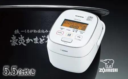 象印圧力IH炊飯ジャー NWJU10-WA