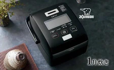 象印圧力IH炊飯ジャー「炎舞炊き」NWKB18-BZ 1升